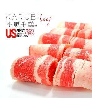 盒裝小肥牛牛五花丼飯、壽喜燒、火鍋、燒烤都可以~切薄片~500g