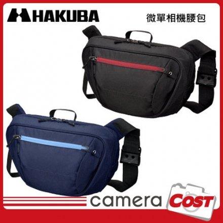 HAKUBA LUFTDESIGN ZIP 中型相機腰包(二色) 微單眼用相機腰包 類單眼