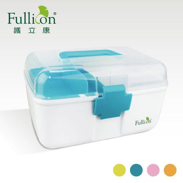 【Fullicon護立康】馬卡龍配色雙層家庭保健醫藥箱藥物收納箱急救箱