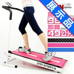 特大號迷你跑步機(展示品)(雙飛輪.小迷跑健走跑步機.踏步美腿機.運動健身器材.便宜.推薦.哪裡買)C128-133--Z