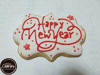 分享幸福的婚禮小物推薦喜糖_餅乾_伴手禮_糕點推薦【裸餅乾Naked Cookies】新年快樂6入-創意手工糖霜餅乾,婚禮/生日/活動/收涎/彌月