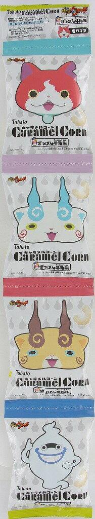 有樂町進口食品 Tohato 妖怪手錶4連玉米圈圈餅 4543112883278 - 限時優惠好康折扣