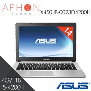 【Aphon生活美學館】ASUS X450JB-0023D4200H 14吋 2G獨顯 筆電-送七巧包+ASUS四巧包