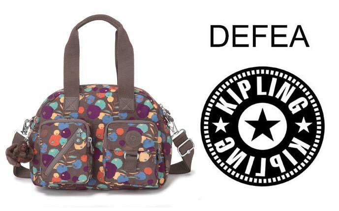 OUTLET代購【KIPLING】手提側背包 旅行袋 斜揹包 潑墨棕 0