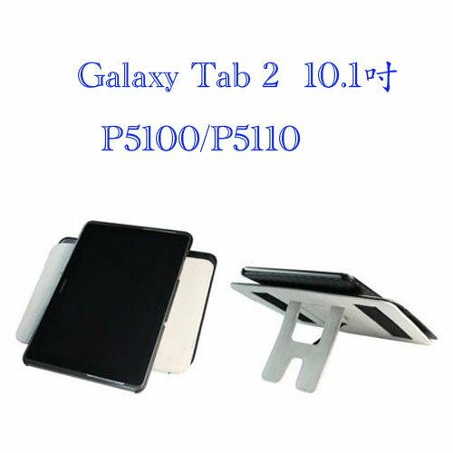 【清倉促銷、兩段式斜立】三星 SAMSUNG Galaxy Tab 2 P5100/P5110/Tab2 10.1 瘋馬紋 支架式旋轉皮套/保護套