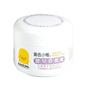 台灣【黃色小鴨】嬰兒舒暢霜脹氣膏(薰衣草精油配方)