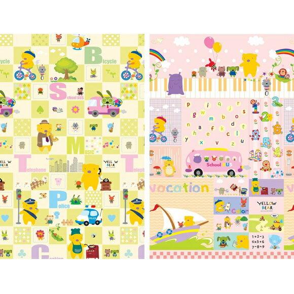 韓國【Parklon】GreenSoft 歡樂假期+粉紅校車款 0