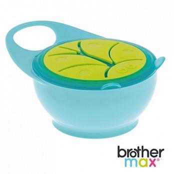 英國【Brother Max】 輕鬆握零食碗 (藍) - 限時優惠好康折扣