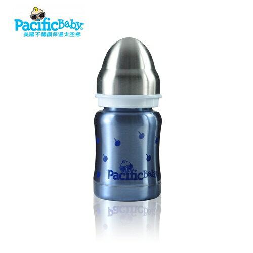 美國【PacificBaby】不鏽鋼保溫太空瓶120ml(親切藍) - 限時優惠好康折扣