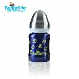 美國【PacificBaby】不鏽鋼保溫太空瓶120ml(勇氣藍) 0