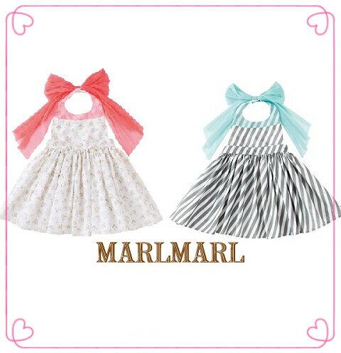 日本【MARLMARL】bouquet兒童圍裙圍兜造型款(條紋100~110cm) 0