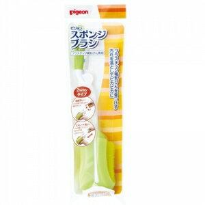日本【Pigeon 貝親】旋轉海綿奶瓶刷 - 限時優惠好康折扣