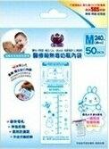 台灣【第一寶寶】二代免洗奶瓶內袋補充包(M)240ml(100入) - 限時優惠好康折扣