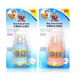 台灣【第一寶寶】奶嘴衛生封蓋組(2入) 0