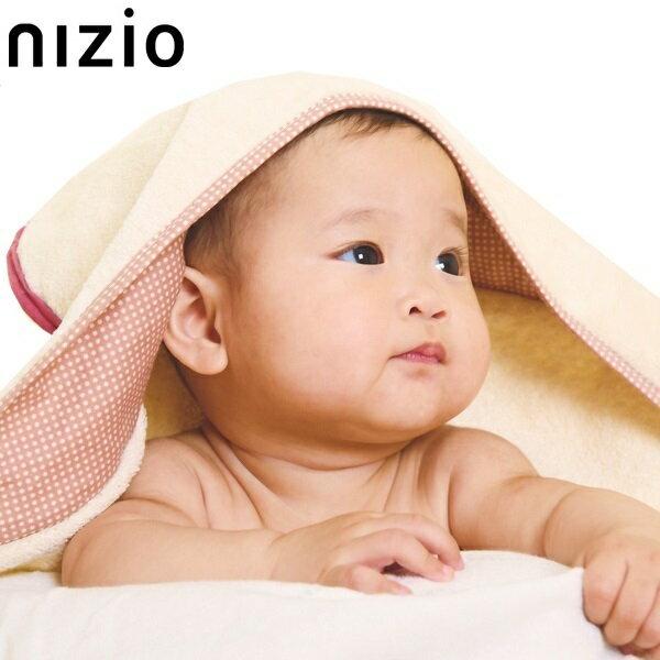 nizio多功能成長型浴巾(紅) 0