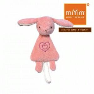 美國【miYim】安撫奶嘴鍊夾(邦妮兔兔) - 限時優惠好康折扣