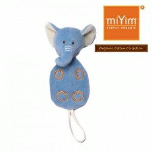 美國【miYim】安撫奶嘴鍊夾(芬恩象象) 0