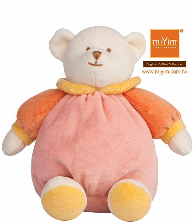 美國【miYim】睡眠時間香氛熊(粉) - 限時優惠好康折扣