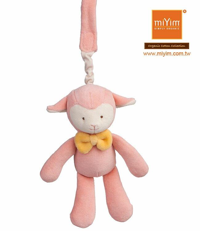 美國【miYim】有機棉推車娃娃(亮寶羊羊) 0