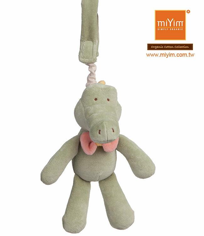 美國【miYim】有機棉推車娃娃(阿里鱷魚) 0