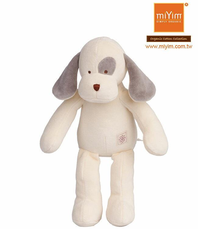 美國【miYim】有機棉安撫娃娃 32cm(帕皮狗狗) - 限時優惠好康折扣