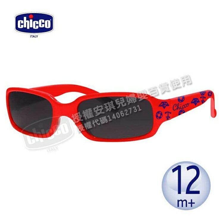 義大利【Chicco】偏光太陽眼鏡(熱情海軍紅) 0