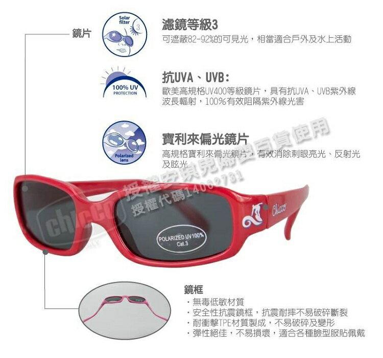 義大利【Chicco】偏光太陽眼鏡(熱情夏威夷) 1
