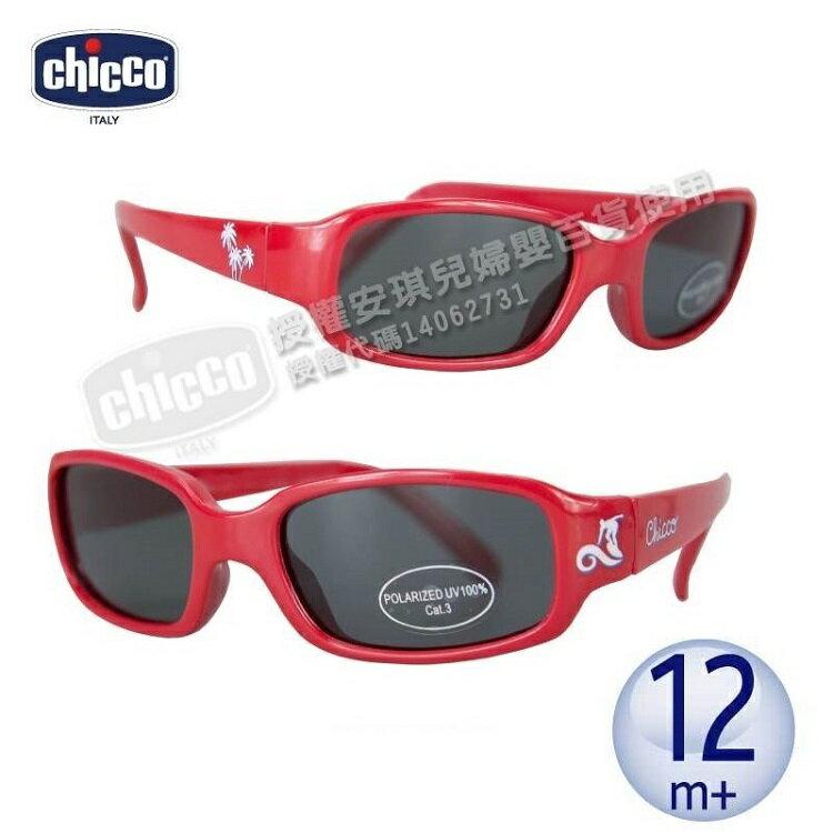 義大利【Chicco】偏光太陽眼鏡(熱情夏威夷) 0