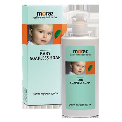以色列【Moraz 茉娜姿】嬰兒植物精華浴膚乳 - 限時優惠好康折扣