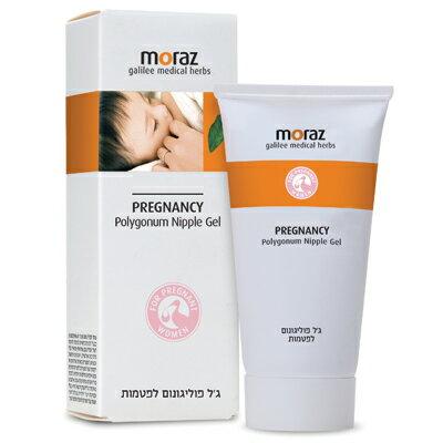 以色列【Moraz 茉娜姿】乳頭調理膏 - 限時優惠好康折扣