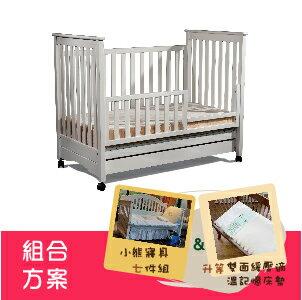 LEVANA【三合一系列】霍格華 嬰兒成長床-典雅白(組合特惠:床+七件組+雙面床墊)(11/2到貨) 0