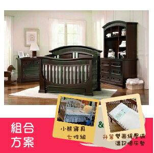 LEVANA【四合一系列】亨利王子 嬰兒床 -黑檀色 (組合特惠:床+七件組+雙面床墊)(11/2到貨)