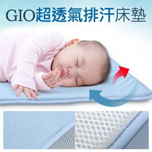 韓國【GIO】 超透氣排汗嬰兒床墊 (M號 120 X 60 cm) 四季適用 會呼吸的床墊 可水洗防蟎