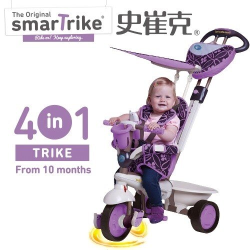 英國【SmarTrike史崔克】夢幻都會嬰幼4合1觸控三輪車(薰衣紫) - 限時優惠好康折扣