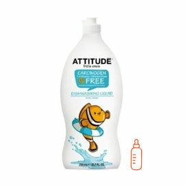 加拿大【ATTITUDE 艾特優】嬰幼兒餐具洗潔精DISHWASHING LIQUID 0