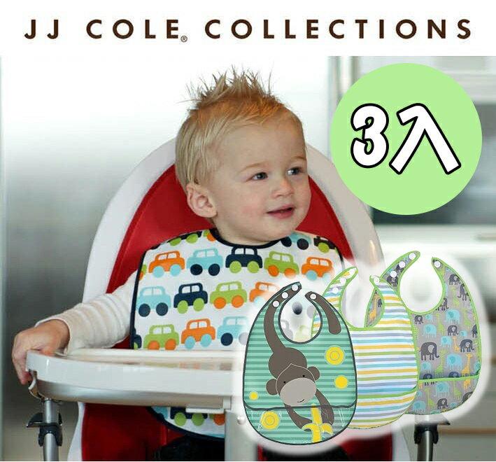 【JJ COLE】 Large Bib Set 大圍兜 (三件一組) 新色登場 - 限時優惠好康折扣