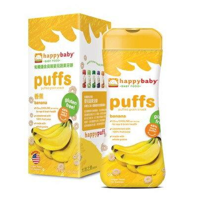 美國【HappyFamily】佑爾康金貝親嬰兒蔬果牙餅(香蕉) - 限時優惠好康折扣
