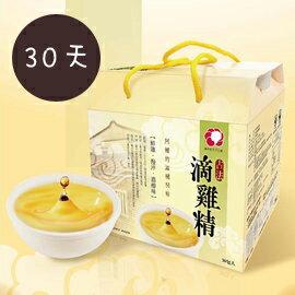 台灣【廣和堂】 古法滴雞精60cc(30天份) - 限時優惠好康折扣