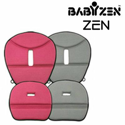 法國【BABYZEN】 ZEN 嬰兒手推車配件 - 座布 0