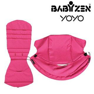 法國【BABYZEN】YOYO Plus嬰兒手推車配件 - 坐墊+遮陽棚 - 限時優惠好康折扣