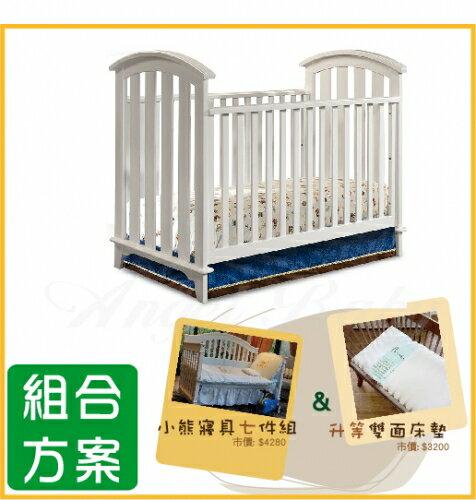 LEVANA【三合一系列】崔貝卡 嬰兒成長床(組合特惠:床+七件組+雙面床墊) - 限時優惠好康折扣
