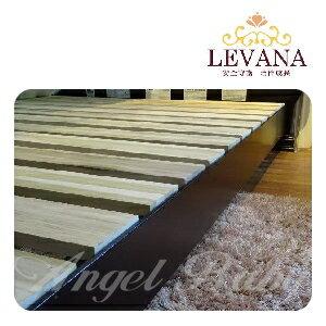 台灣【LEVANA】 周邊商品 - 成長大床道(升級版) - 限時優惠好康折扣