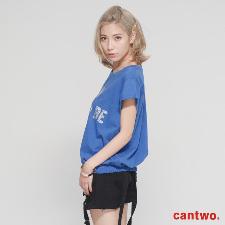 cantwo金屬感字母下襬束口T(共三色) 2