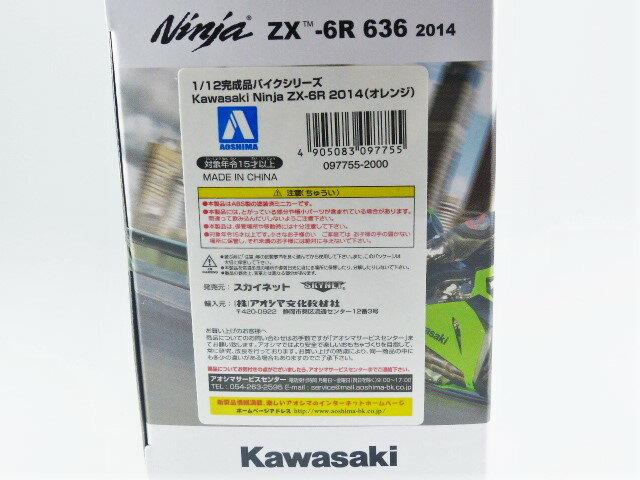 【秋葉園 AKIBA】日本限定品 kawasaki ninja ZX-6R 2014model 摩托車模型 1/12scale 適合一般尺寸公仔 9