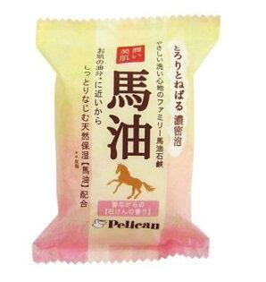 日本 馬油整肌保濕香皂 / 沐浴皂 80g  ☆真愛香水★ 另有洗髮精/沐浴乳/潤絲精