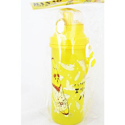[敵富朗超市]香蕉先生彈蓋水壺680cc 0
