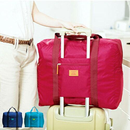 多功能旅行收納袋 防水旅遊托特包側肩大包折疊購物袋行李箱D&M Shop【B11090】