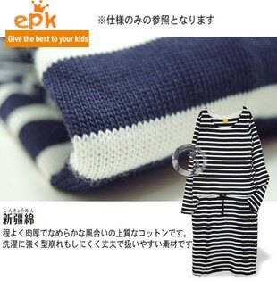 童衣圓【AG105】AG105條紋連身裙 epk 長袖 圓領 色織 針織 條文 洋裝 長裙 大人 大童 少女~S-L號