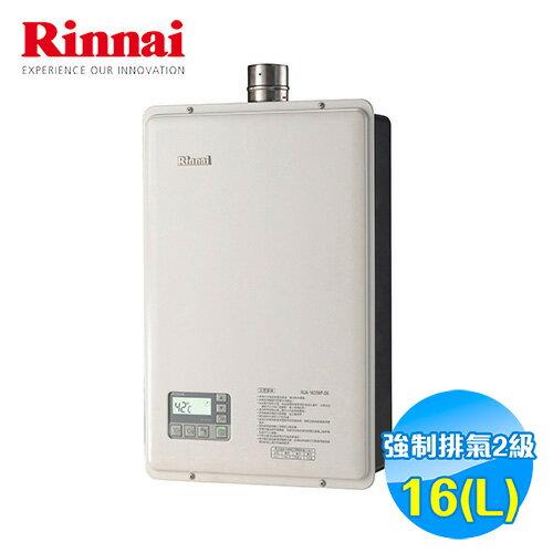 林內 Rinnai 16公升 屋內型強排熱水器 RUA-1623WF-DX