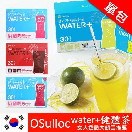 韓國 O Sulloc water+ 健體茶 (單包入) 女人我最大推薦 水果茶 OSulloc【N101428】